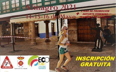 Media Maratón Virtual de Almagro 2021